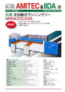 ■265表NRRA
